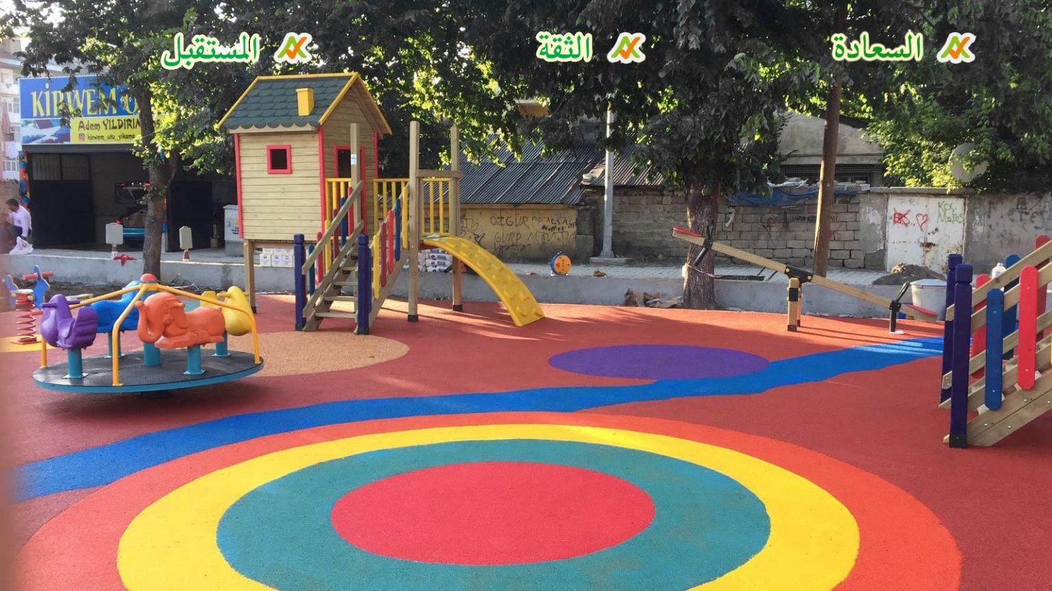 Apark2-min