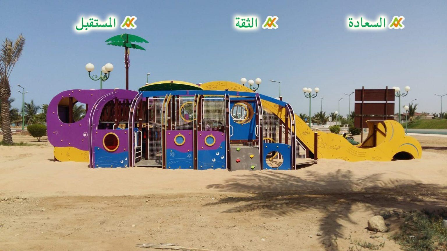 Apark3-min
